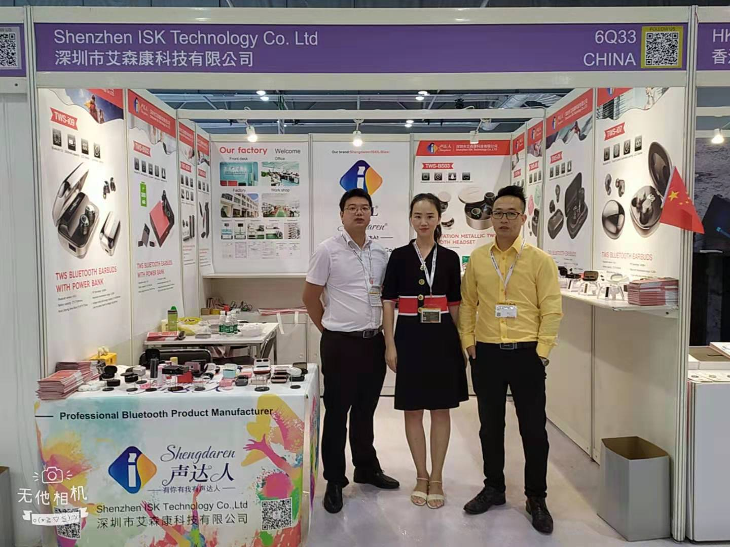 2019 The Hong Kong exhibition was officially held